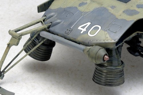 Image 6 for Maschinen Krieger - Hornisse - 1/20 (Wave)