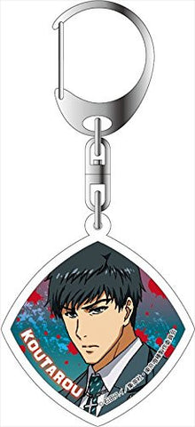 Image for Tokyo Ghoul - Amon Koutarou - Keyholder (Contents Seed)