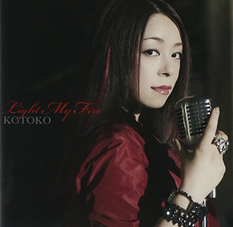 Image for Light My Fire / KOTOKO [Limited Edition]