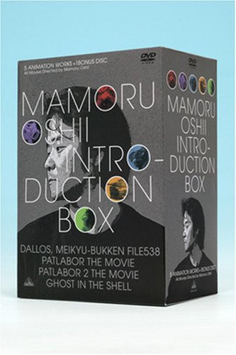 Image 3 for Mamoru Oshii Introduction-Box [Limited Pressing]
