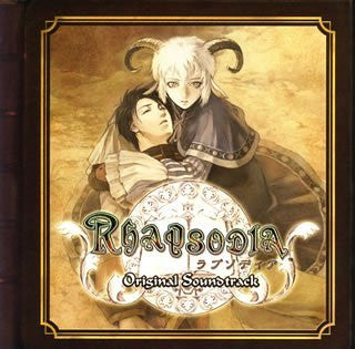 Image for Rhapsodia Original Soundtrack