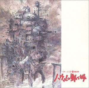 Image for Image Symphonic Suite Howl's Moving Castle