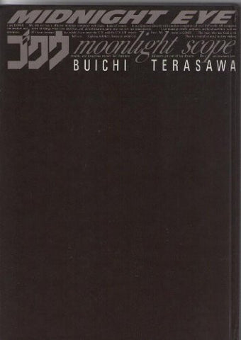 Image for Buichi Terasawa Midnight Eye Goku Moonlight Scope Art Book