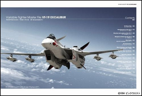 Image 3 for Macross   Variable Fighter Master File: Vf 19 Excalibur