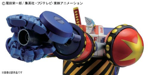 Image 5 for One Piece - Franky Shogun - Best Mecha Collection (Bandai)