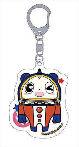 Image 1 for Persona 4: the Golden Animation - Kuma - Deka Keyholder - Keyholder (Penguin Parade)