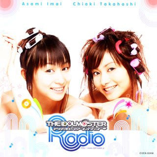 Image for THE IDOLM@STER RADIO Songstress Paradise