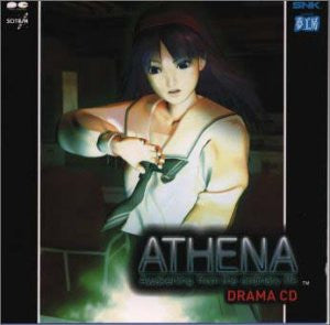 ATHENA ~Awakening from the ordinary life~ Drama CD