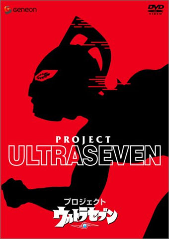 Image for Project Ultra Seven