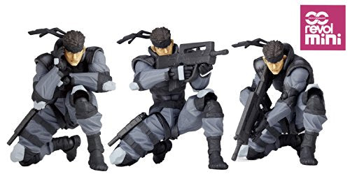 Image 8 for Metal Gear Solid - Solid Snake - Revolmini rm-001 - Revoltech (Kaiyodo)