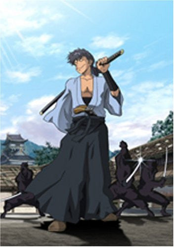 Image 1 for Musashi Original Version DVD Box [Limited Edition]