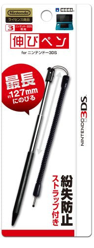 Image 1 for Retractable Touch Pen (black)