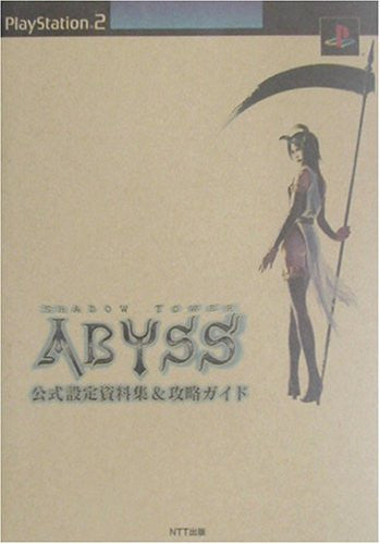 Image 1 for Shadow Tower Abyss Official Analytics Art Book & Strategy Guide Book Ps2