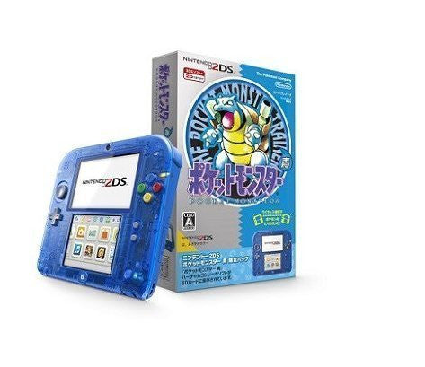 Image for Nintendo 2DS Pokémon Blue Pokémon Center Limited Edition