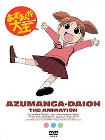 Image 1 for Azumanga Daioh Vol.1 [First Print]