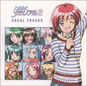Image 1 for TOKIMEKI MEMORIAL 2 VOCAL TRACKS