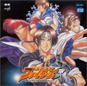 Image for THE KING OF FIGHTERS KYO