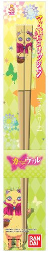 Image 1 for Karneval - Nyanperona - Chopsticks (Bandai)