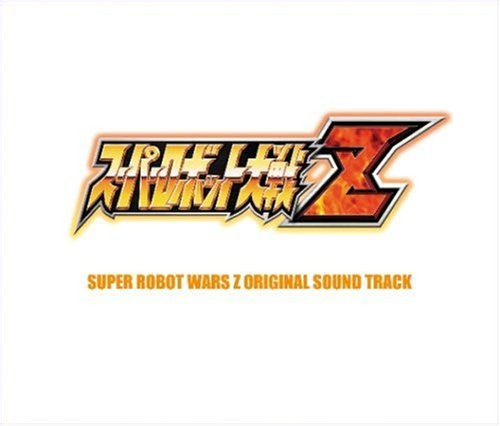 Image 1 for SUPER ROBOT WARS Z ORIGINAL SOUND TRACK