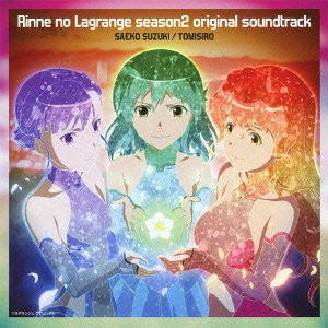 Image 1 for Rinne no Lagrange season2 original soundtrack