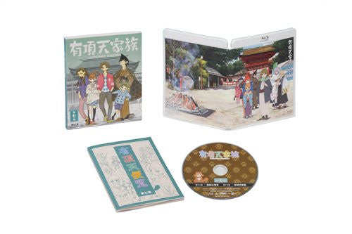 Image 4 for Uchouten Kazoku Vol.7