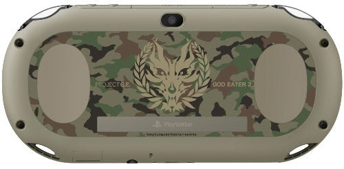 Image 1 for God Eater 2 Fenrir Edition PlayStation Vita (PCH-2000)