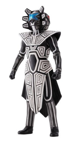 Image for Ultraman Cosmos - Gigi - Ultra Monster Series #38 (Bandai)
