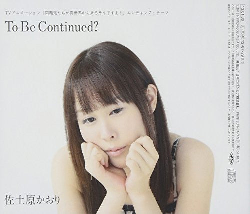 Image 2 for To Be Continued? / Kaori Sadohara