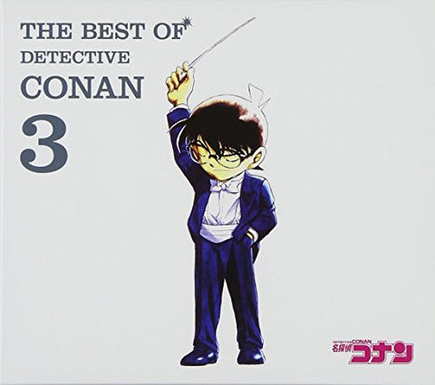 Image for THE BEST OF DETECTIVE CONAN 3