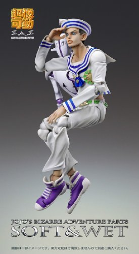 Jojo no Kimyou na Bouken - Jojolion - Soft & Wet - Super Action Statue #56 (Medicos Entertainment)