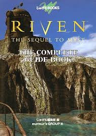 Image 1 for Riven The Sequel To Myst Complete Guide Book (Jugemu Books) / Windows