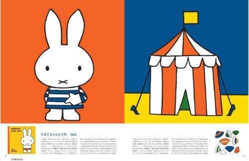 Image 4 for Miffy's Friends Book W/Miffy & Animal Design Tote Bag