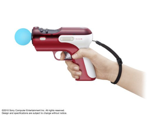 Image 3 for Playstation Move Shooting Attachment
