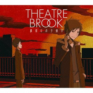 Image for Uragiri no Yuuyake / THEATRE BROOK [Limited Edition]