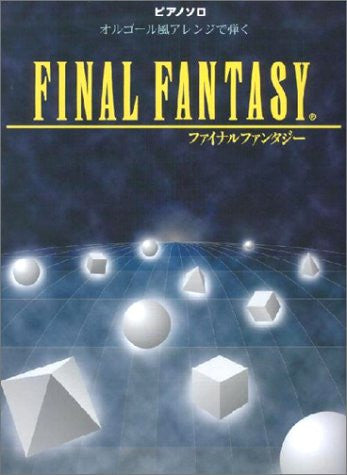 Image for Final Fantasy Middle/High Rank Piano Solo Music Box Arrange Sheet Music Book