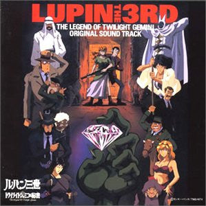 Image for LUPIN THE 3RD THE LEGEND OF TWILIGHT GEMINI ORIGINAL SOUND TRACK