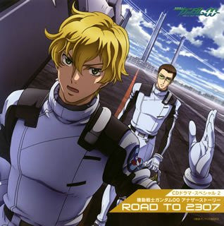 Image 1 for CD Drama Special 2 Mobile Suit Gundam 00 Another Story ROAD TO 2307
