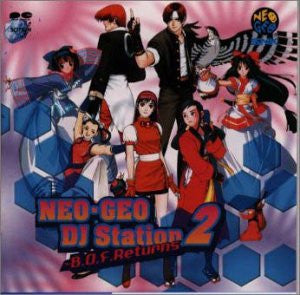 Image 1 for NEO-GEO DJ Station 2 ~ B.O.F. Returns