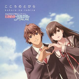 "Image for Tokimeki Memorial Online Theme Song ""Kokoro no Tobira"""