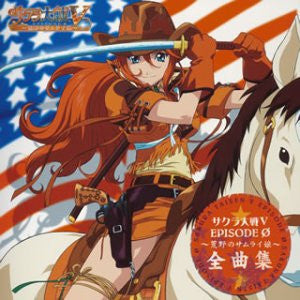 Image 1 for Sakura Wars V Episode 0 ~Samurai Girl of the Wild West~ Complete Music Collection