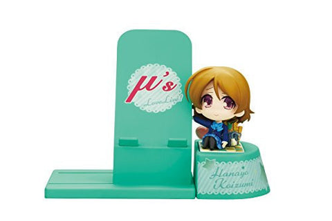 Image for Love Live! School Idol Project - Koizumi Hanayo - Cell Phone Stand - Choco Sta (Broccoli)
