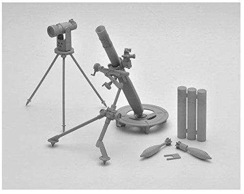 Image 1 for Little Armory LD007 - L16 mortar - 1/12 (Tomytec)