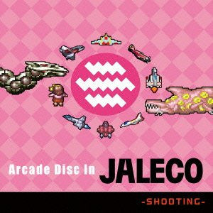 Image for Arcade Disc In JALECO -SHOOTING-