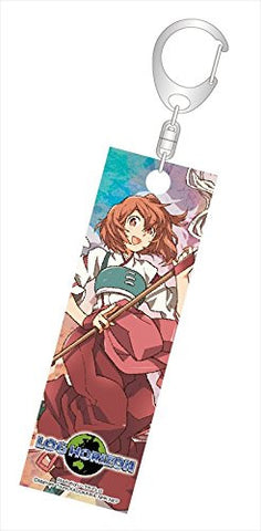 Image for Log Horizon - Minori - Keyholder (Aquamarine)