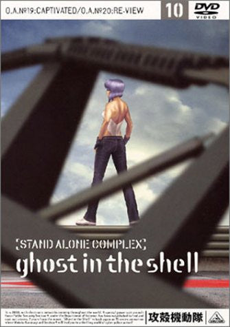 Image for Ghost in the Shell: Stand Alone Complex 10