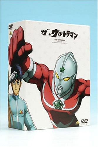 Image 2 for The Ultraman DVD Memorial Box [Limited Pressing]