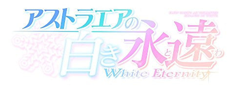 Image 4 for AstralAir no Shiroki Towa White Eternity