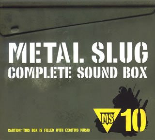 Image 1 for METAL SLUG COMPLETE SOUND BOX