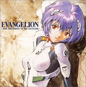 Image for EVANGELION -THE BIRTHDAY OF Rei AYANAMI-