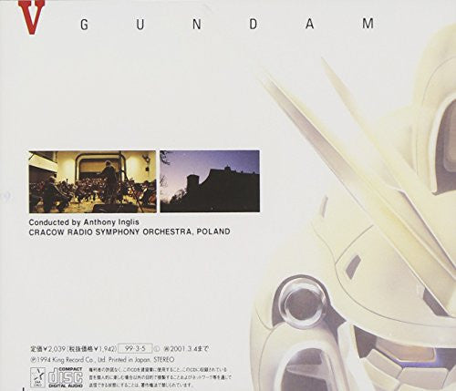 Image 2 for Akira Senju MOBILE SUIT V GUNDAM Symphonic Suite No.2 THOUSAND NESTS